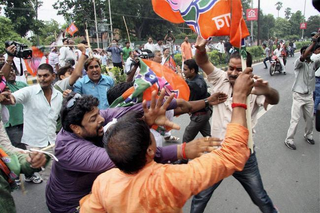 Ugly BJP
