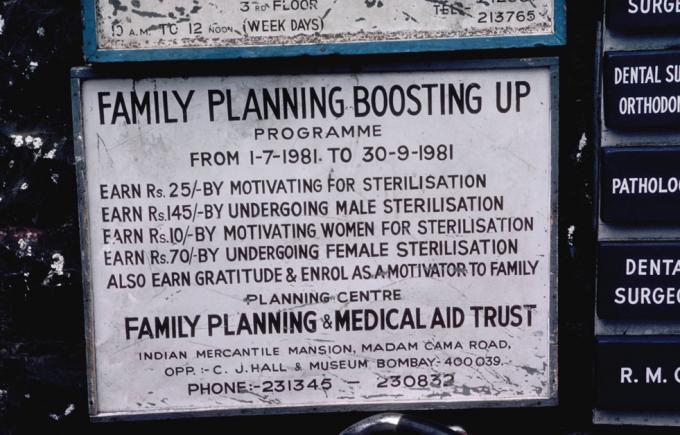 emergency_sterilization
