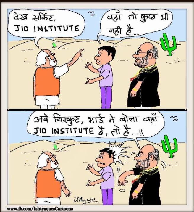 Bhaklols